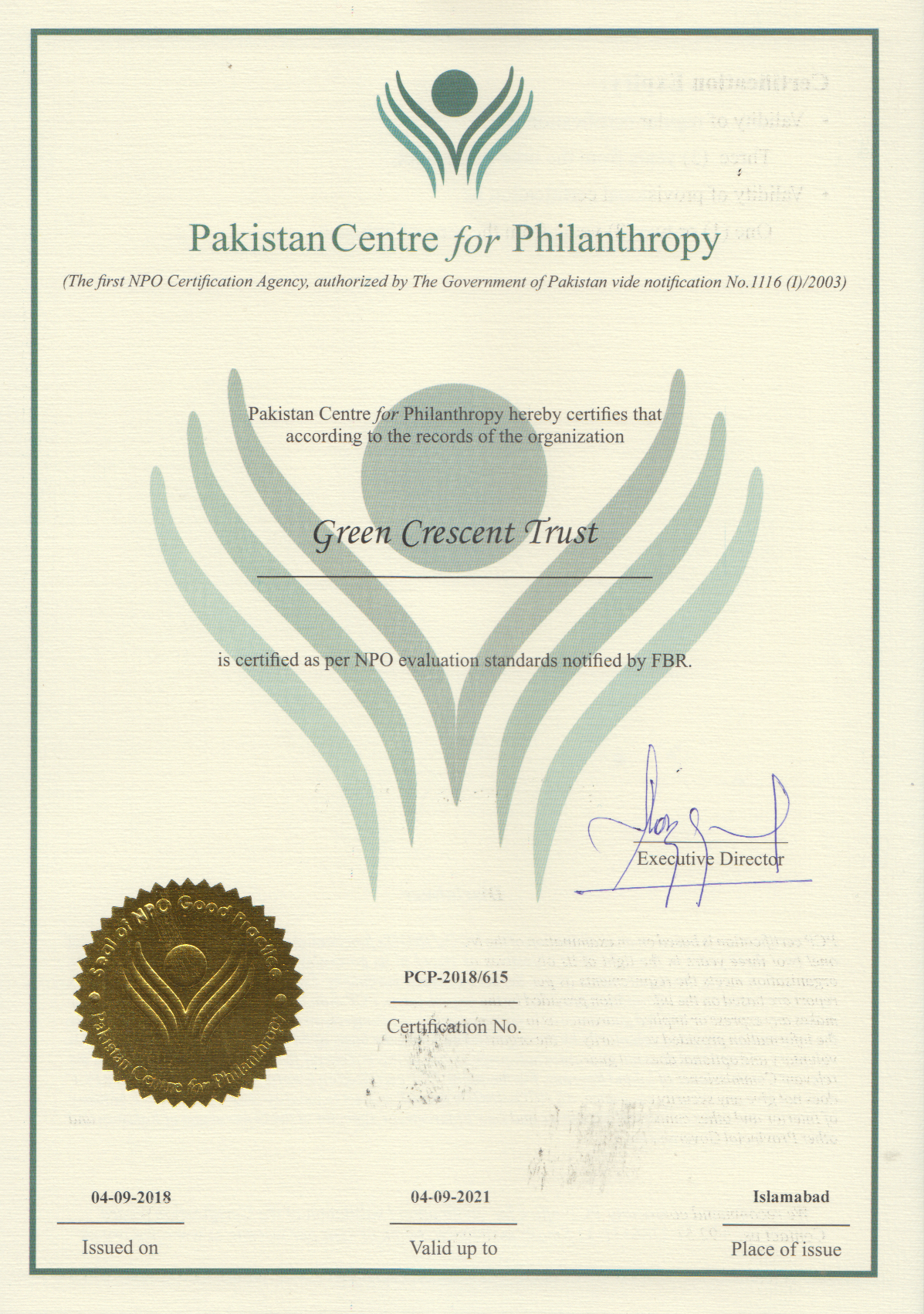 Donation for Children's Education in Pakistan